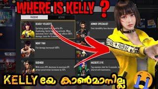 WHERE IS KELLY ? || KELLY യേ കാൺമാനില്ല 😭PROBLEM SOLVED 🔥
