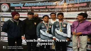 Kumbakonam News Jan 2020  National Level Ice Skating @ Simla