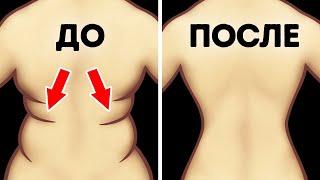 Домашняя жиросжигающая тренировка на 8 минут без кардио