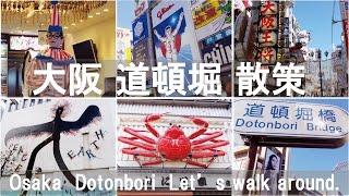激選商事の部長命令デリバリー 日本橋店のお店動画