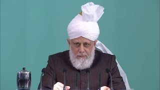 Bulgarian Translation: Friday Sermon March 11, 2016 - Islam Ahmadiyya