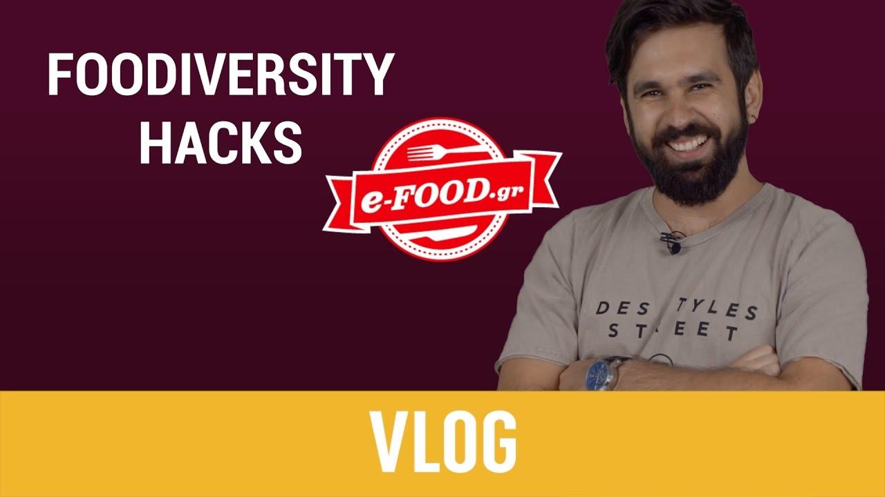 5+1 #FOODIVERSITY Hacks [S03E05]
