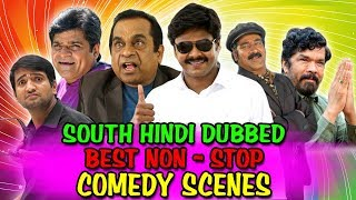 South Hindi Dubbed Superhit Action & Comedy Scenes
