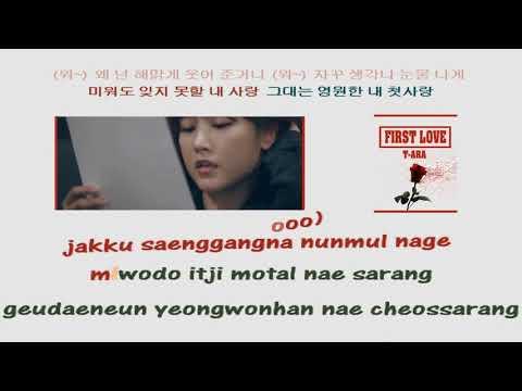 T-ARA 티아라 FIRST LOVE Karaoke Instrumental Official