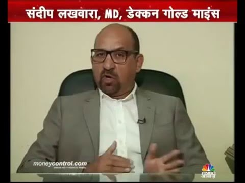 Mr. Sandeep Lakhwara, Managing Director Of Deccan Gold Mines Ltd Speaks With CNBC Awaz.