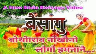 new bwisagu jiri jiri bwhwibwbai agwi best bwisagu song