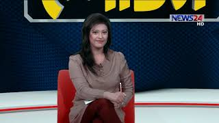 We Love Sports on 19th November, 2018 (Sports Show) on News24