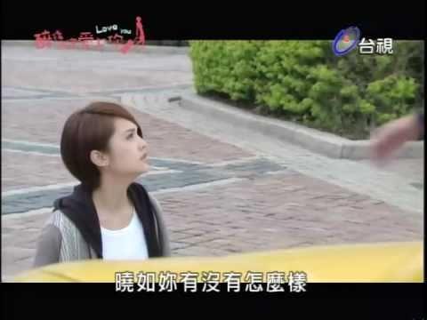 Joseph chang and rainie yang dating prince 7