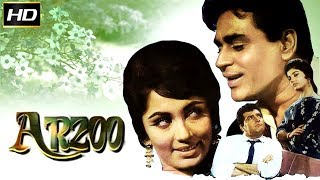 Arzoo With English Subtitles 1965 - Social Movie | Rajendra Kumar, Sadhana, Feroz Khan, Dhumal.