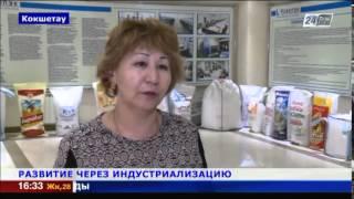 видео мешки полипропиленовые киев