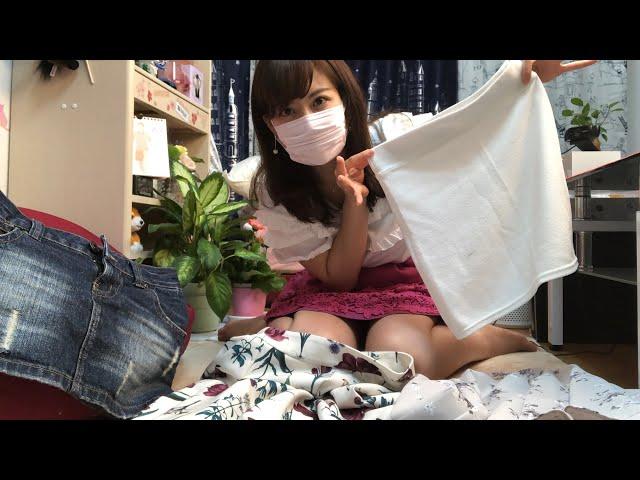 佐藤亜耶 エロ動画
