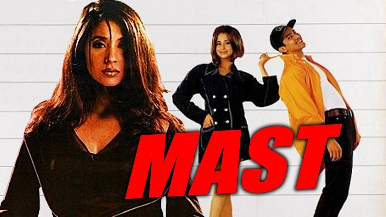 मस्त (१९९९) - आफताब शिवदासानी की सुपरहिट हिंदी मूवी   उर्मिला मातोंडकर   Mast