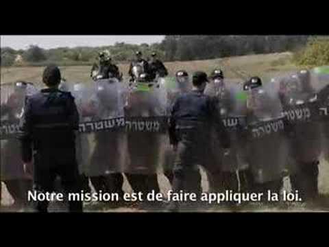 Désengagement de Amos Gitaï - Film annonce