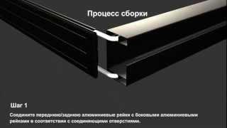 инструкция по сборке RIVER(Инструкция по сборке наполнения для шкафов-купе серии RIVER - корзина для белья ротанг River soft close - корзина для..., 2013-02-06T05:05:21.000Z)