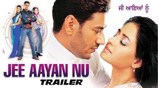Jee Ayan Nu Official Trailer | Harbhajan Mann, Priya Gill | Punjabi Movie