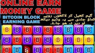 Bitcoin Block Game Online Earning Game Top Gameplay | Enj Gaming