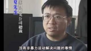 李洪志与法轮功究竟是什么?5/10