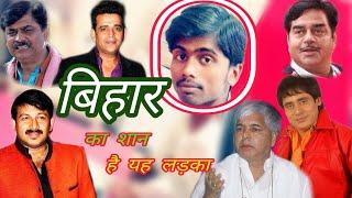 stage program with sarswati puja mimicry comedy ever by krishna BIHARI BABU