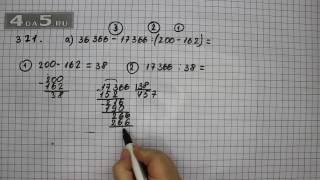 Упражнение 371. Вариант А. Математика 5 класс Виленкин Н.Я.