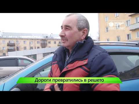 Весь город в ямах  Новости Кирова 21 01 2020