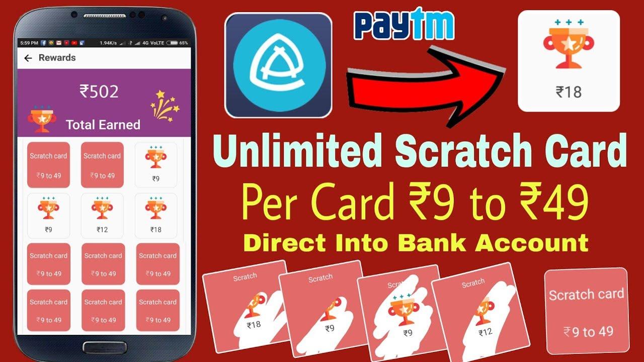 AppBrowser App unlimited scratch Card Offer Like Google pay !! 1 scratch  card ₹49 & Scratch & Earn