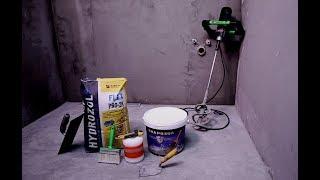 Хидроизолиране под керамични облицовки с ХИДРОЗОЛ® FLEX PRO 2-K