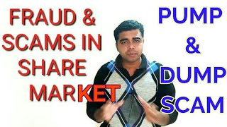 Share Market Scams | Pump and Dump