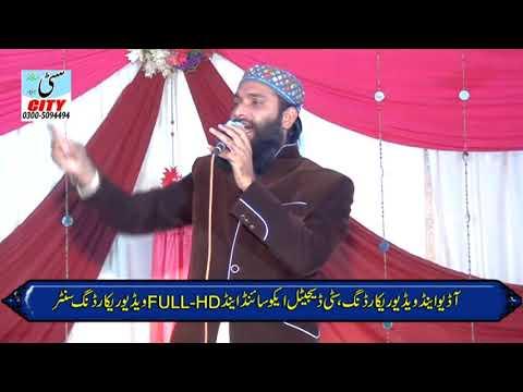 1st salana mehfil e hammad o naat....at kot najibullah haripur