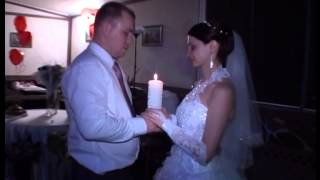 Свадьба, зажигаем семейный очаг
