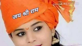 कट्टर हिंदूवादी सॉन्ग अयोध्या में राम मंदिर का निर्माण चाहिए bolo ram mandir kb banega songs 2018