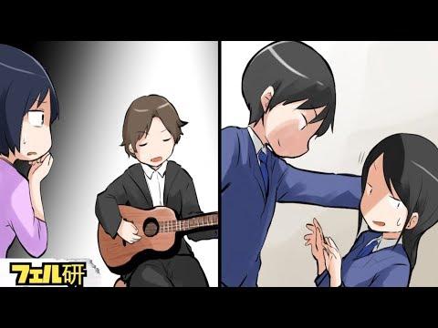 【衝撃】モテない男子のNGアタック方法5選