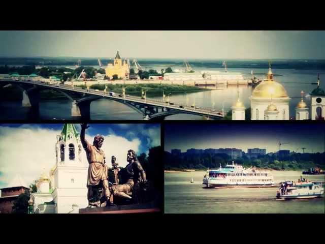 Валерий Шанцев поздравляет с Днем России и Днем города 2015