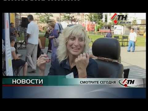 Новости АТН - 05.07.2019