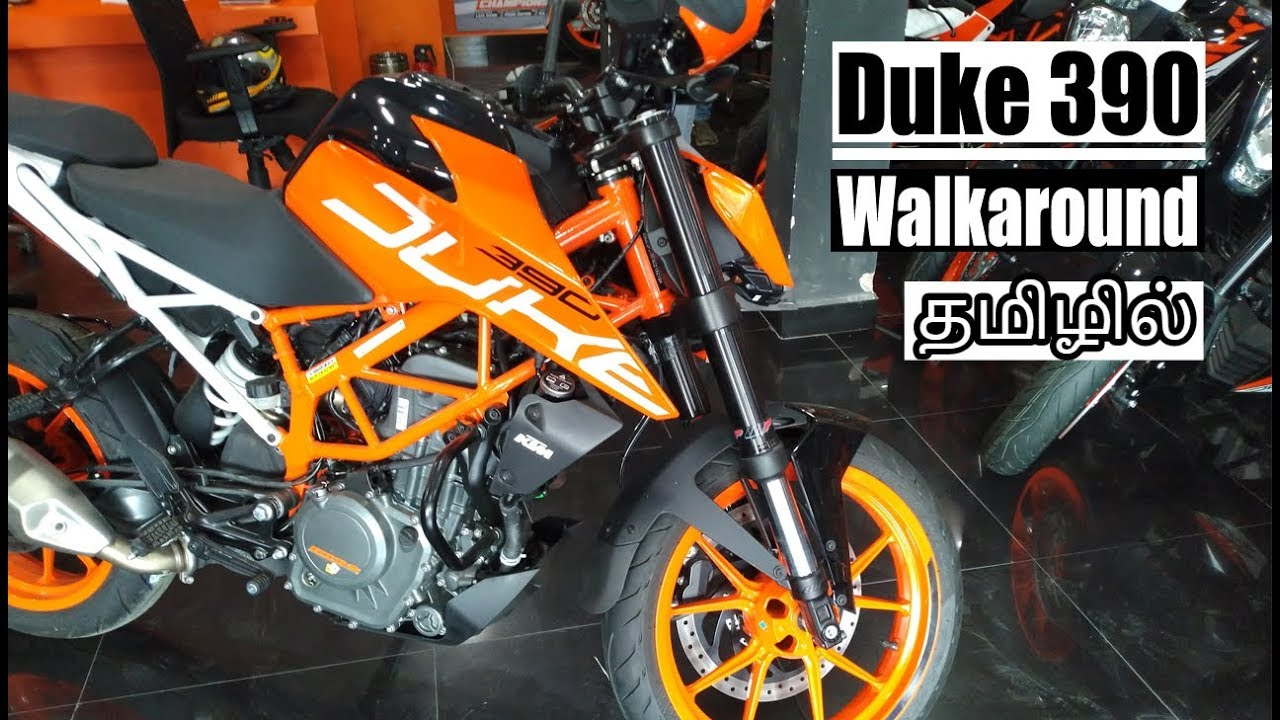KTM Duke 390 India 2019 | Detailed walkaround | Full specification and Price | Tamil | B4Choose