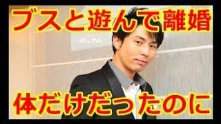 袴田吉彦がブスと不倫して美女奥さんと離婚!