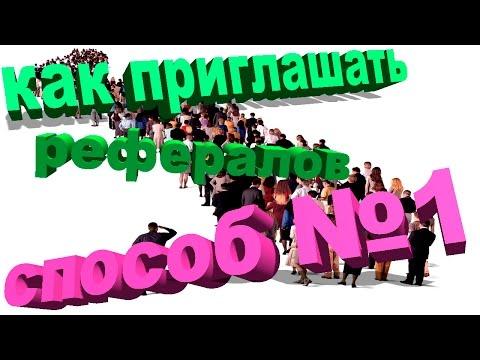 - надежная партнерская программа вебмастеру