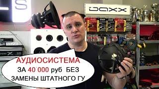 Ваз 2109 за 40 тысяч рублей  2-часть /Первый ремонт/