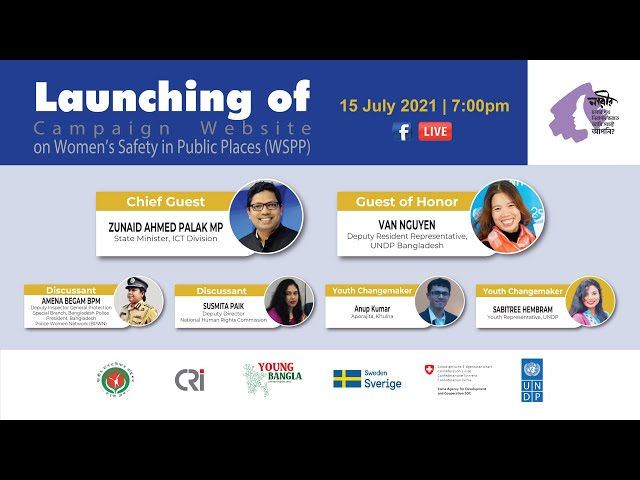 Launching of Campaign Website on Women's Safety in Public Places