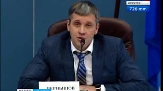 Интернет-портал «Открытое правительство» заработает в Иркутской области,