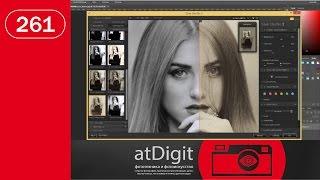 Школа черно-белой фотографии: Silver Efex Pro 2, портрет