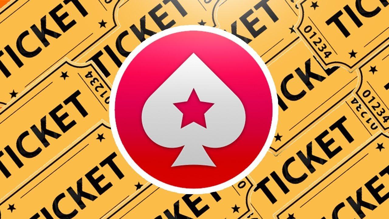2019 pokerstars tournaments on youtube