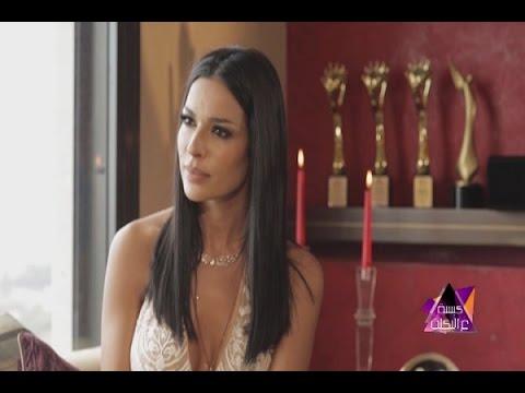 حلقة نادين نسيب نجيم في برنامج ع البكلة HD