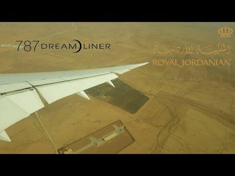 Royal Jordanian 787-8 Dreamliner Smooth Landing | Tel Aviv ✈ Amman