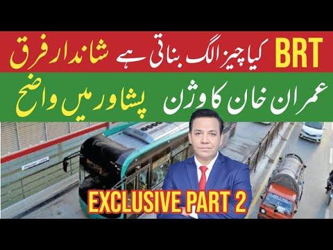BRT Peshawar.... what makes it the big thing.