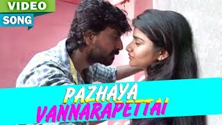 Pazhaya Vannarapettai Full Video Song | Pazhaya Vannarapettai Film Songs | Tamil Film Song