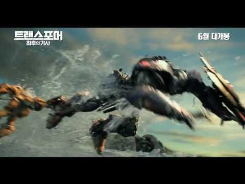 트랜스포머5 :최후의 기사(최신영화예고편)  MoviesTrailer