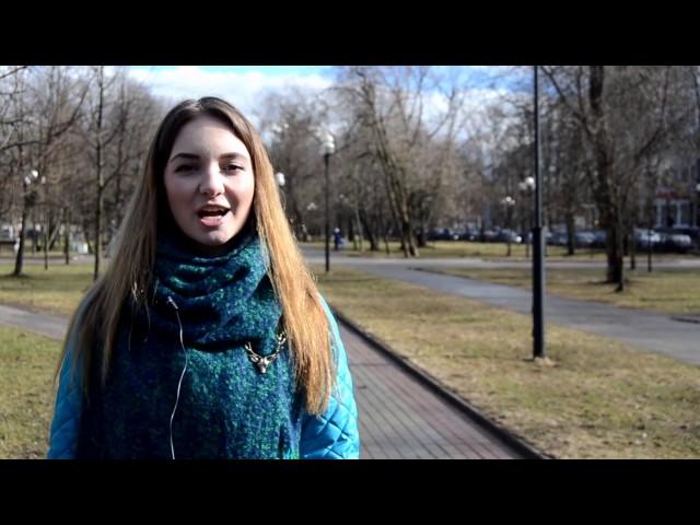 Репортаж. Евровидение 2017. Юлия Самойлова.