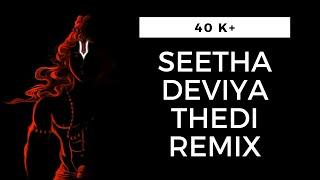 seetha deviye thedi REMIX BY #coolboydjrathan