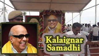 Kalaignar Samadhi