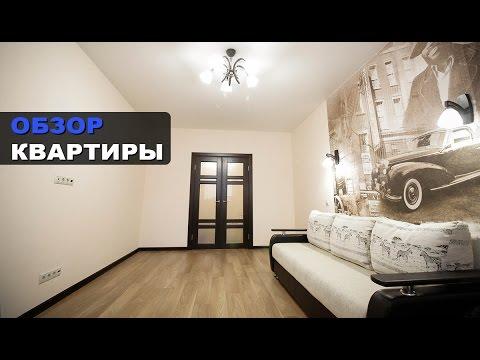 Ремонт квартиры по дизайн-проекту. ЖК Новое Измайлово г. Балашиха.